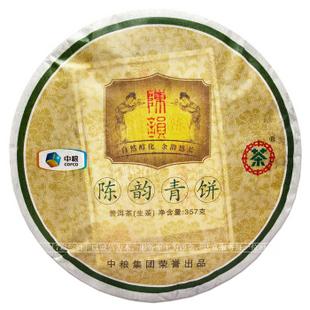 中茶牌普洱茶陈韵青饼昆明茶厂2012年