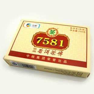 中茶牌普洱茶7581熟砖昆明茶厂2012年