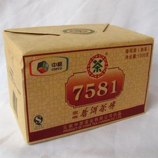 中茶牌普洱茶7581熟砖四片装昆明茶厂2012年