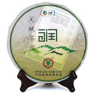 中茶牌普洱茶天赋茶园润饼昆明茶厂2012年