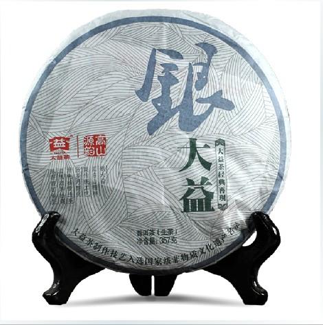 大益普洱茶银大益青饼357克新茶2012年勐海茶厂