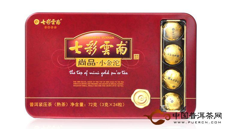七彩云南普洱熟茶 尚品小金沱72g