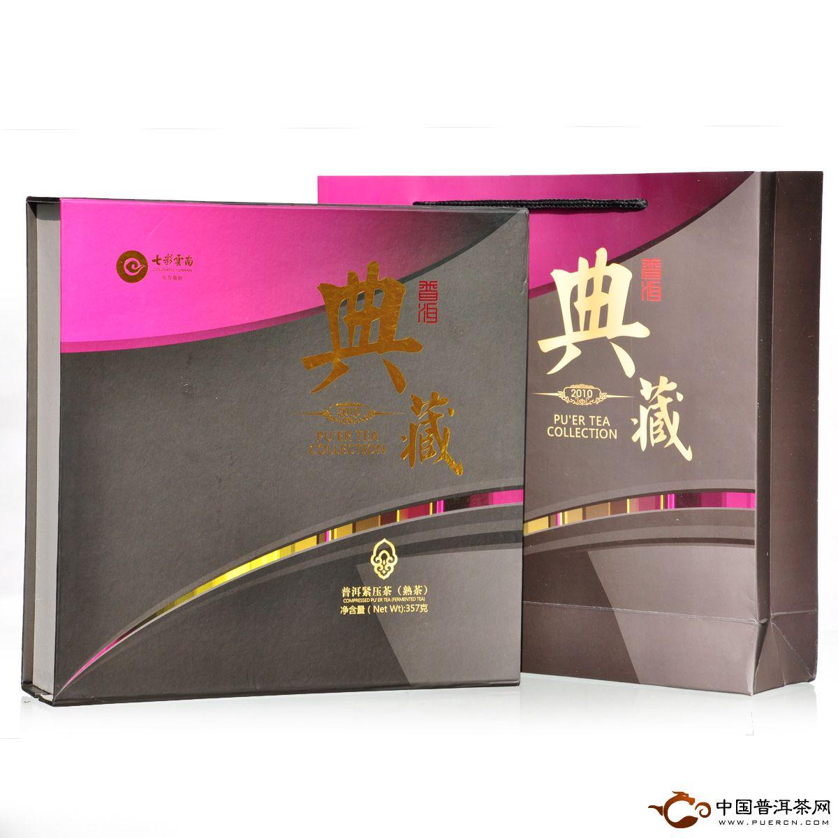 七彩云南普洱熟茶 典藏熟饼 357g礼品茶
