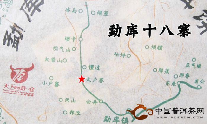大话普洱:临沧勐库富赛茶
