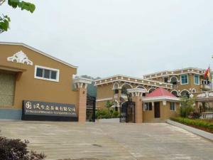 云县国汉生态茶业有限责任公司