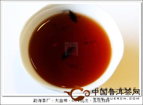 熟茶的汤色