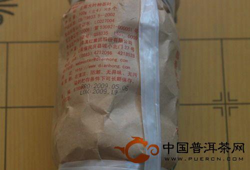 09年凤牌特级沱茶