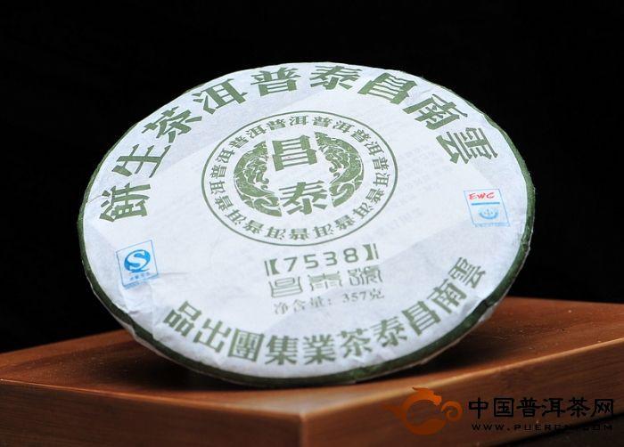 2007易昌号普洱茶7538开汤