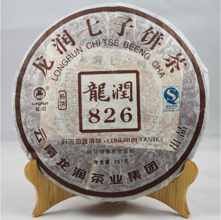 龙润普洱茶826熟茶357克2006年龙润集团