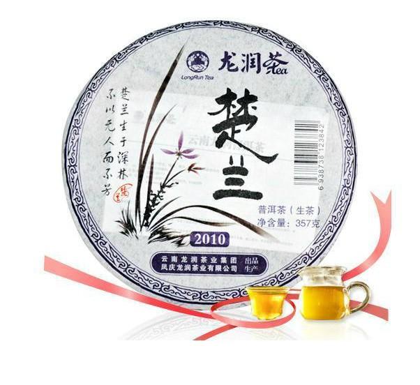 龙润普洱茶楚兰生茶357克2010年龙润集团