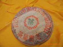 中茶牌绿印园茶的特点