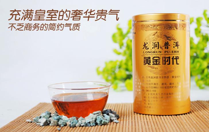 龙润普洱茶黄金时代2011年龙润集团