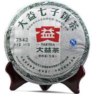 2012年大益7542青饼/357克勐海茶厂