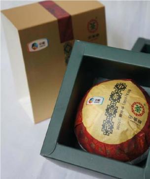中茶牌普洱茶贡沱熟250克昆明茶厂2012年