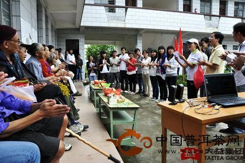 勐海茶厂新员工职前培训