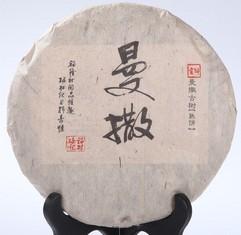 曼撒、易武、倚邦、革登、莽枝、蛮砖、七大茶山的品质特点