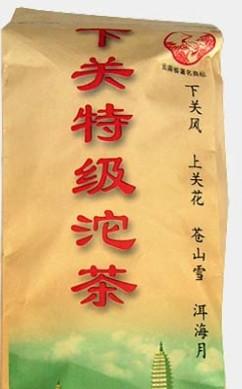 下关沱茶 1902年-2011年的百年品牌之路