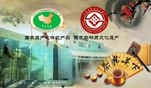 云南下关沱茶(集团)股份有限公司简介