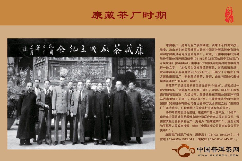 下关沱茶博物馆图片:岁月沧桑