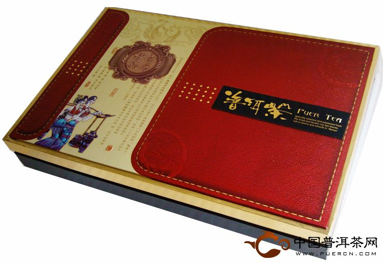 茶香妙品 茶礼盒 普洱茶礼品盒 送礼首选
