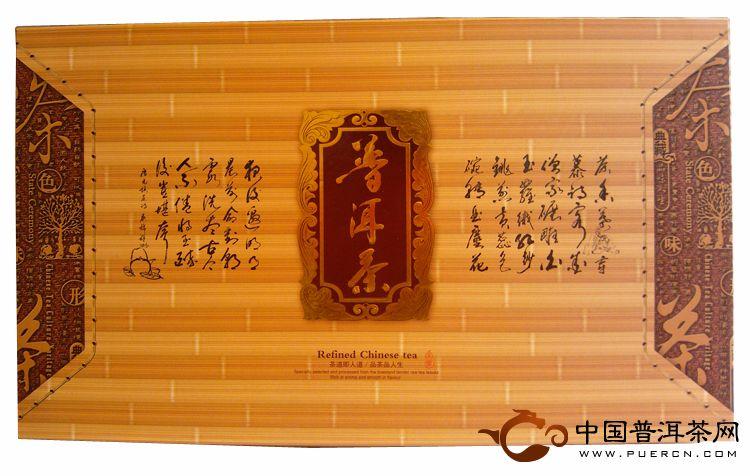 礼盒竹子盒外观1