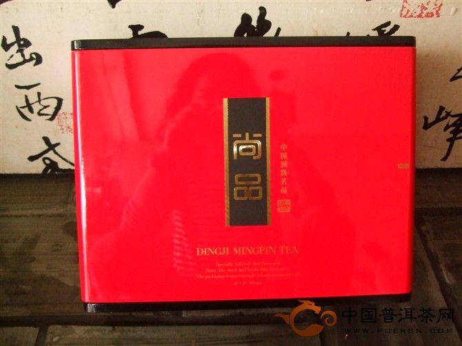 普洱茶礼盒之高档中秋礼盒,高档木盒