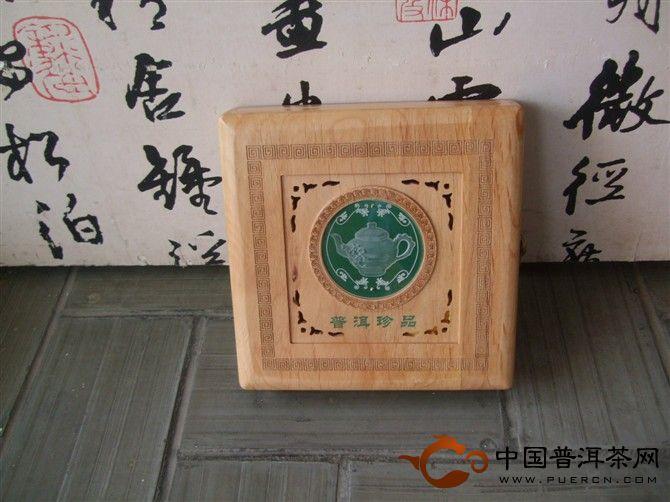 高档礼盒——高档木盒
