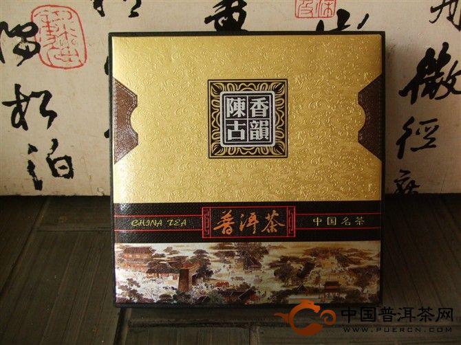 单饼普洱茶礼盒