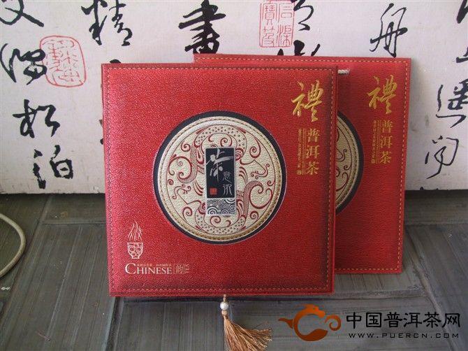 普洱茶礼盒之高档中秋礼盒,单饼礼盒