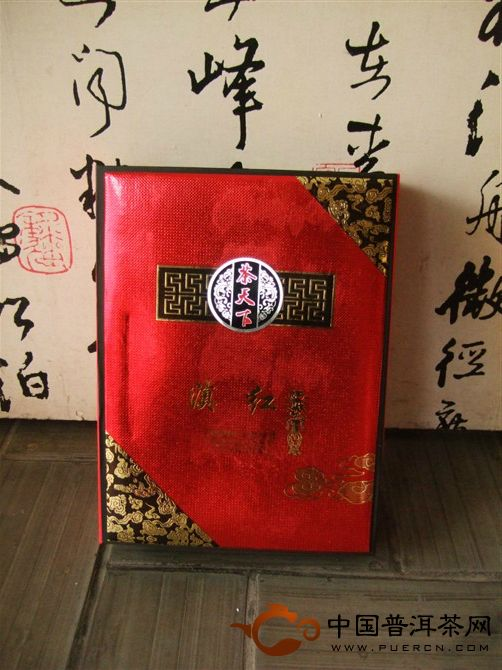 云南滇红茶礼盒