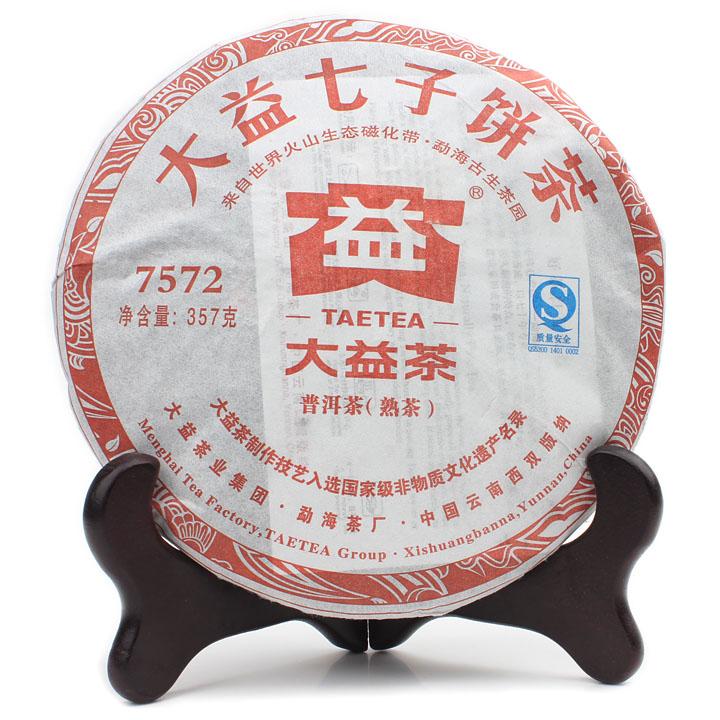 大益普洱茶7572熟茶2012年勐海茶厂
