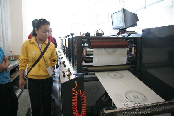 参观印刷生产线