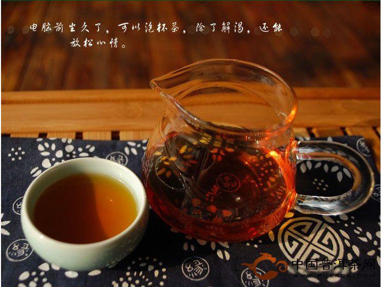 凤牌滇红茶三级红茶