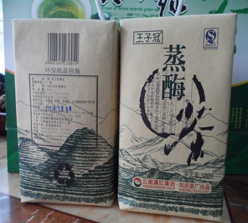 凤牌蒸酶一级绿茶500克2012年凤庆茶厂云南滇红集团