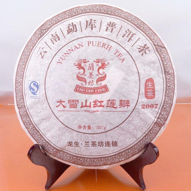 兰茶坊普洱茶大雪山红莲瓣357克2012年