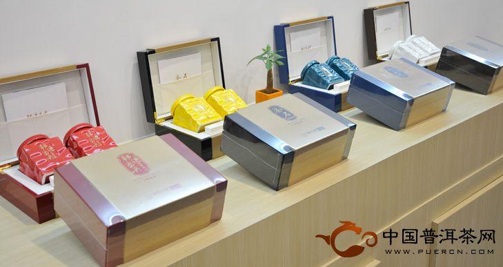 蒙顿茶膏携新品亮相2012广州中博会