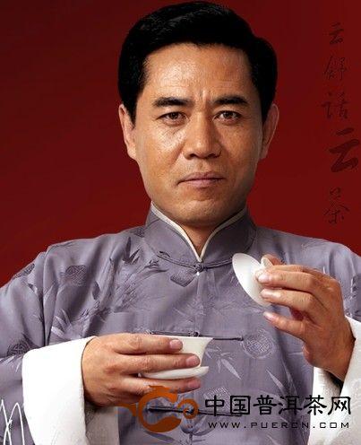 云贡云南云贡茶叶有限公司的普洱茶品牌