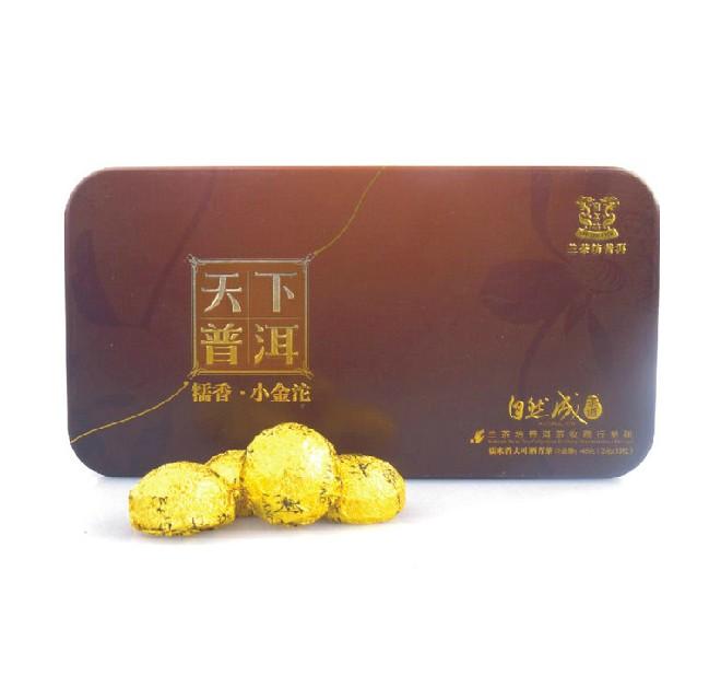 兰茶云品普洱茶糯米香小金沱45克2012年