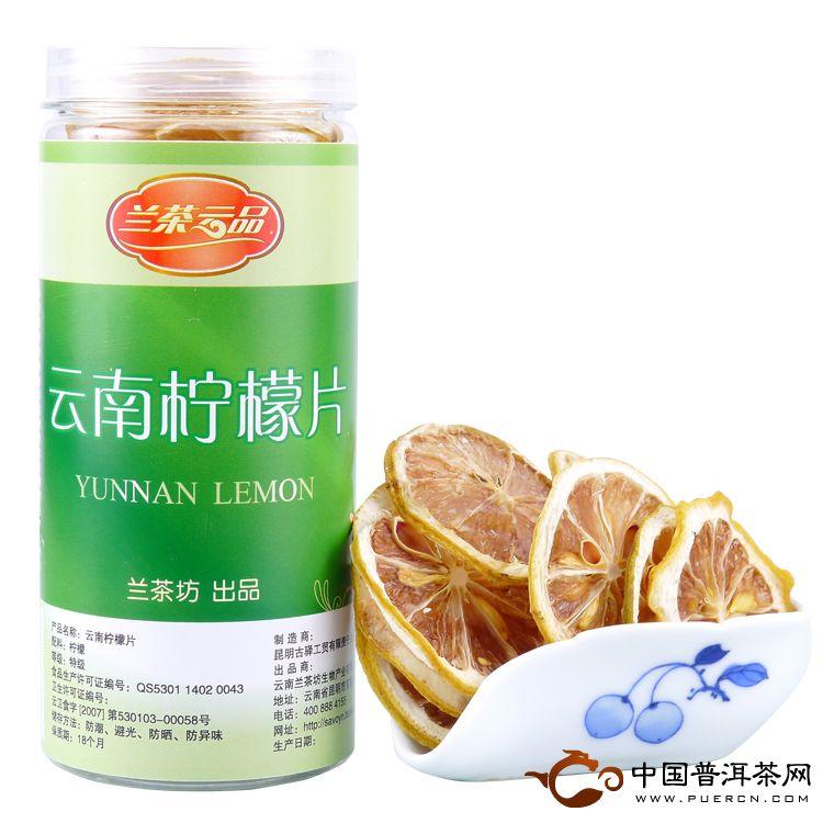 兰茶云品花草茶高原柠檬片50克2012年