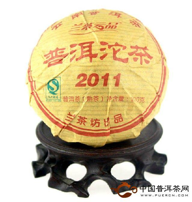 兰茶云品普洱茶特级沱茶100g熟茶2011年