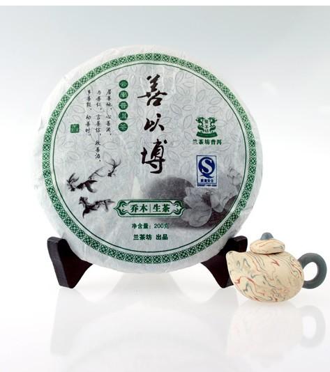 兰茶云品普洱茶善以博生饼200克生茶2010年