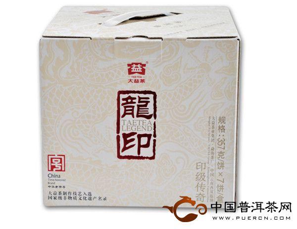 大益龙印,大益2012新品介绍