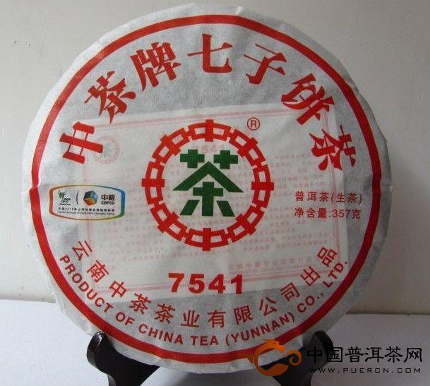 告别普洱江湖曾经的大佬——中茶