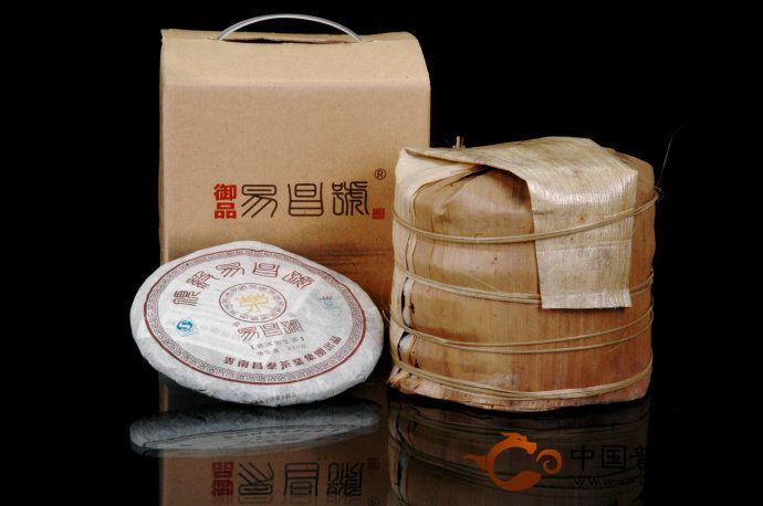 易昌号《易武七子饼》易武茶区代表