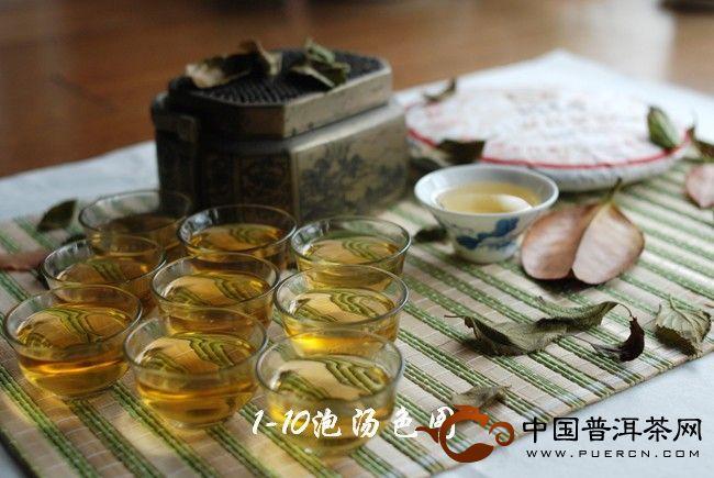 用1-10泡茶汤拍的茶图