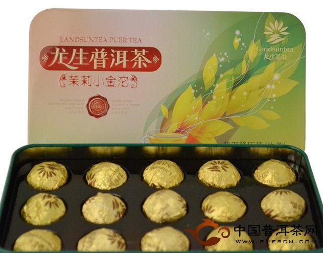 关于其他茶厂的普洱茶(云南龙生集团)是怎样?