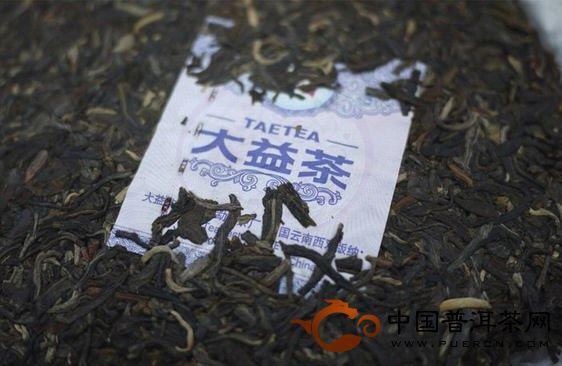 大益普洱茶龙印青饼