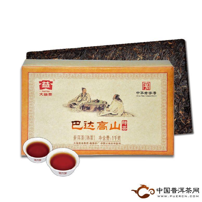 2012大益巴达高山砖茶