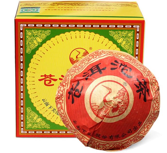 下关苍洱沱生茶250克2012年下关沱茶集团