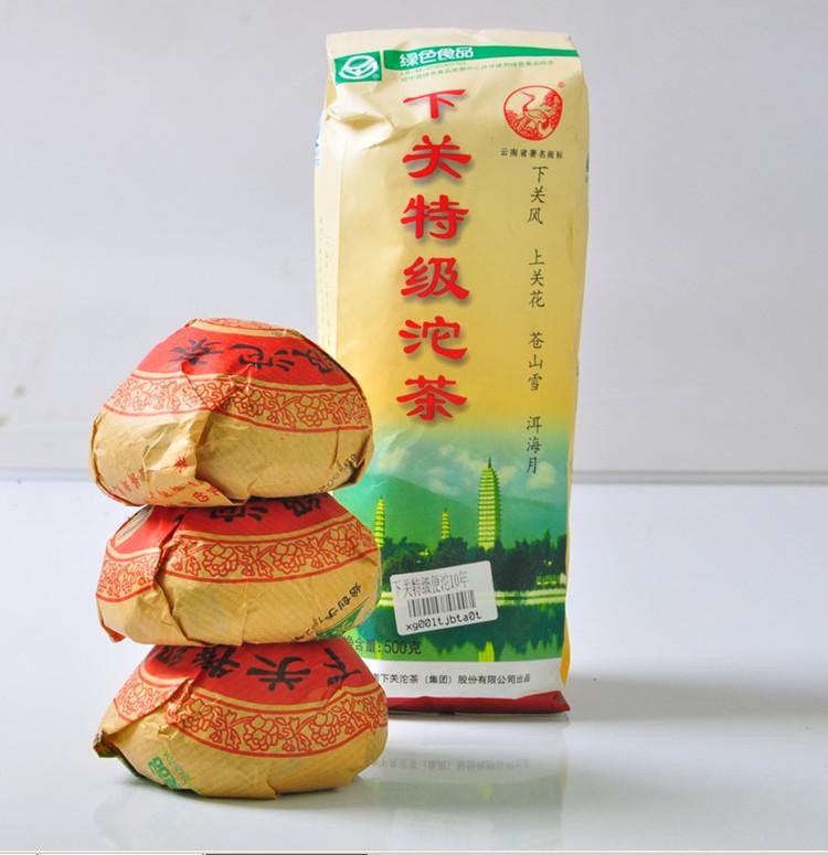 下关特级便沱茶100克生茶2012年下关沱茶集团